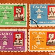 Sellos: CUBA N°563/66 USADA, COMISIÓN NACIONAL DE ALFABETIZACIÓN 1961 (FOTOGRAFÍA REAL). Lote 220257108
