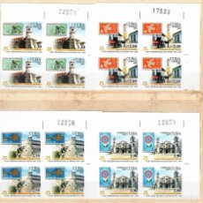 Sellos: 4772NP-2 CUBA 2005 MNH THE 50TH ANNIVERSARY OF THE EUROPA STAMPS ARCHITECTURE, STAMPS ON STAMPS, FOR. Lote 220906323