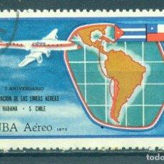 Francobolli: 1785-2 CUBA 1972 U AIRMAIL - THE 1ST ANNIVERSARY OF THE HAVANA-SANTIAGO DE CHILE AIR SERVICE CARDS,. Lote 220906796