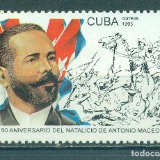 Francobolli: 3838 CUBA 1995 MNH THE 100TH ANNIVERSARY OF BATTLE OF PERALEJO AND THE 150TH ANNIVERSARY OF THE BIRT. Lote 220907636