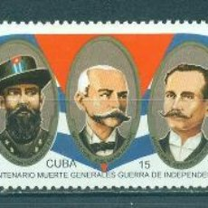 Francobolli: 3955 CUBA 1996 MNH THE 100TH ANNIVERSARIES OF THE DEATHS OF GENERALS KILLED DURING THE WAR OF INDEPE. Lote 220907683