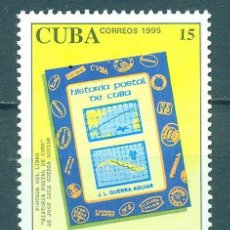 Francobolli: 3816 CUBA 1995 MNH THE 30TH ANNIVERSARY OF THE POSTAL MUSEUM POST OFFICE, MAIL HISTORY. Lote 220907753