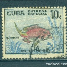 Francobolli: 608 CUBA 1958 U EXPRESS STAMPS - THE POEY COMMEMORATION FISH. Lote 220908836
