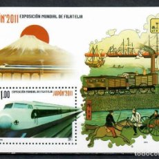 Francobolli: 5522 CUBA 2011 MNH INTERNATIONAL STAMP EXHIBITION PHILANIPPON 2011 THE MOUNTAINS, HORSES, THE TRAINS. Lote 220909902