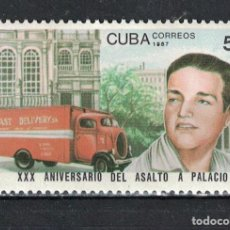 Selos: 3084 CUBA 1987 MNH THE 30TH ANNIVERSARY OF THE ATTACK ON PRESIDENTIAL PALACE REVOLUTION. Lote 220910913