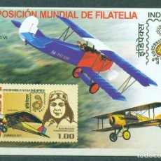 Francobolli: 5497-2 CUBA 2011 MLH INTERNATIONAL STAMP EXHIBITION INDIPEX 2011 - NEW DELHI AIRCRAFT, PILOTS. Lote 220911457