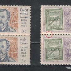 Sellos: 887-2 CUBA 1964 MLH THE STAMP DAY - ERROR STAMPS ON STAMPS, STAMP DAY, ERRORS. Lote 220911698