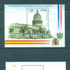 Selos: 3891-2 CUBA 1995 MLH THE 4TH SPANISH-CUBAN STAMP EXHIBITION ARCHITECTURE, COATS OF ARMS, PHILATELIC. Lote 220911757