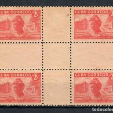 Francobolli: 273-2 CUBA 1951 NG THE 50TH ANNIVERSARY OF THE DEATH OF CLARA MAASS, NURSE THE MEDICINE. Lote 220912095