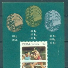 Selos: 2190 CUBA 1976 MLH THE CUBAN VICTORIES IN MONTREAL OLYMPIC GAMES BOXING. Lote 220912146