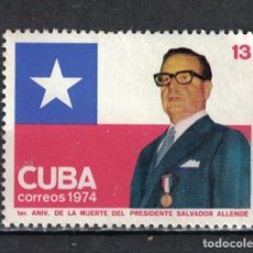Francobolli: 1998 CUBA 1974 MLH THE 1ST ANNIVERSARY OF THE DEATH OF PRESIDENT ALLENDE OF CHILE PRESIDENTS, FLAGS. Lote 220912492