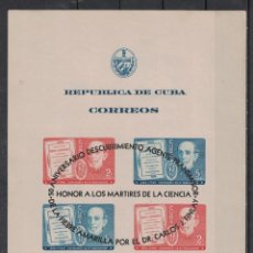 Francobolli: ML274-2 CUBA 1951 MNH 50TH ANNIVERSARY OF THE DISCOVERY OF YELLOW FEVER THE MEDICINE. Lote 220912790