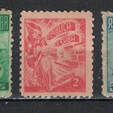 Timbres: 227-2 CUBA 1948 HAVANA TOBACCO INDUSTRY TOBACCO. Lote 220912802