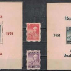 Sellos: 306 CUBA 1952 MLH THE 500TH ANNIVERSARY OF THE BIRTH OF ISABELLA THE CATHOLIC RELIGION. Lote 220912968