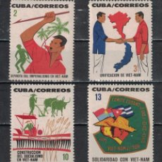 Timbres: 905 CUBA 1964 THE UNIFICATION OF VIETNAM CAMPAIGN FLAGS, WARS. Lote 220913103