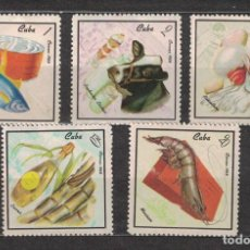 Sellos: 1411-2 CUBA 1968 MLH CUBAN FOOD PRODUCTS HEN, COWS, NUTRITION, PRODUCTS. Lote 221676226