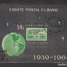 Francobolli: 945-2 CUBA 1964 U CUBAN POSTAL ROCKET EXPERIMENT - THE 25TH ANNIVERSARY OF VARIOUS ROCKETS AND SATEL. Lote 221676230