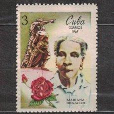 Sellos: 1461-2 CUBA 1969 MLH CUBAN WOMEN'S DAY HOLIDAYS, FAMOUS WOMEN. Lote 221676231