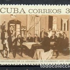 Sellos: 1464-2 CUBA 1969 MLH THE 100TH ANNIVERSARY OF THE GUAIMARO ASSEMBLY POLITICS, POLITICIANS. Lote 221676251