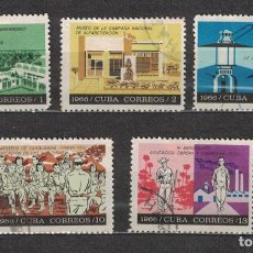 Sellos: 1184-2 CUBA 1966 U EDUCATIONAL DEVELOPMENT EDUCATION. Lote 221676255