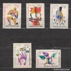 Francobolli: 1392-2 CUBA 1968 U THE CULTURAL CONGRESS, HAVANA ART, CULTURE. Lote 221676270