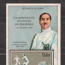 Sellos: 1519-4 CUBA 1960 U WORLD FENCING CHAMPIONSHIPS, HAVANA SPORT, FENCING. Lote 221676285