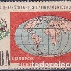 Sellos: LOTE DE SELLOS - CUBA - MAPAS - (AHORRA EN PORTES, COMPRA MAS). Lote 221907192
