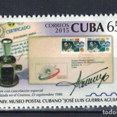 Sellos: 5900 CUBA 2015 MNH POSTAL MUSEUM - 1980 ENVELOPE STAMPS ON STAMPS, THE ENVELOPE. Lote 222299276