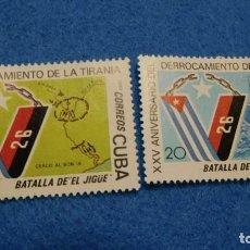 Sellos: CUBA. BATALLA DE IJIGIUE,SERIE COMPLETA USADA. XXV AÑOS DE LA REVOLUCIÓN CUBANA. BANDERAS. Lote 223499607