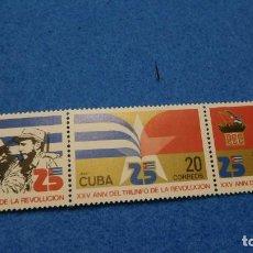 Sellos: 1984. CUBA 1984, XXV ANIVERSARIO DEL TRIUNFO DE LA REVOLUCION. Lote 223501747
