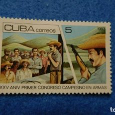 Sellos: 1983, SELLOS DE CUBA, XXV ANIVERSARIO CONGRESO CAMPESINO EN ARMAS, S/C. Lote 223536195