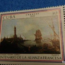 Sellos: 1983, CUBA, SELLOS CENTENARIO DE LA ALIANZA FRANCESA S/C. Lote 223536690