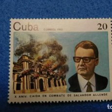 Sellos: 1974, CUBA, ANIVERSARIO DEL FALLECIMIENTO DE SALVADOR ALLENDE. S/C. Lote 223536958