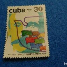Sellos: 1974, CUBA, XXV ANIVERSARIO DEL ASALTO AL CUARTEL MONCADA. S/C. Lote 223537682