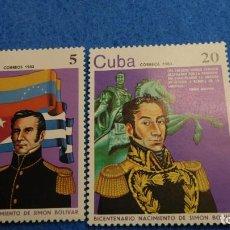 Sellos: ,1983 CUBA BICENTENARIO SIMON BOLIVAR VENEZUELA. S/C. Lote 223537781