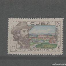 Francobolli: LOTE B-SELLO CUBA NUEVO SIN CHARNELA 1969. Lote 224831795