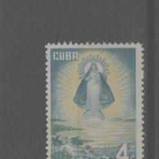 Francobolli: LOTE B-SELLO CUBA NUEVO SIN CHARNELA 1956. Lote 224834332