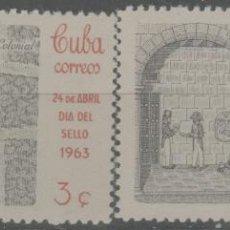 Francobolli: LOTE B-SELLOS CUBA NUEVOS SIN CHARNELA SERIE COMPLETA. Lote 224835061