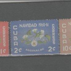 Francobolli: LOTE C-SELLOS CUBA NUEVOS SIN CHARNELA. Lote 224966685