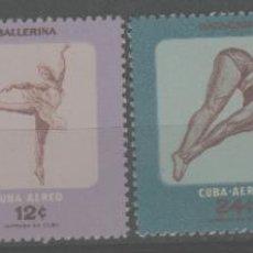 Francobolli: LOTE C-SELLOS CUBA NUEVOS SERIE COMPLETA DEPORTES. Lote 224973110