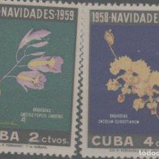 Francobolli: LOTE C-SELLOS CUBA NUEVOS FLORA. Lote 224973725