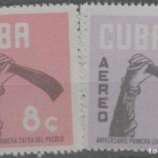 Francobolli: LOTE C-SELLOS CUBA NUEVOS SIN CHARNELA. Lote 224974010