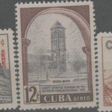 Francobolli: LOTE C-SELLOS CUBA NUEVOS SIN CHARNELA SERIE COMPLETA. Lote 224974436