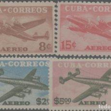 Francobolli: LOTE C-SELLOS CUBA NUEVOS SERIE COMPLETA ALTISIMO VALOR AEREA. Lote 224974810