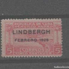 Francobolli: LOTE C-SELLO CUBA NUEVO PUNTOX DE OXIDO. Lote 224976292