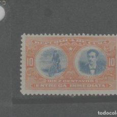 Francobolli: LOTE C-SELLO CUBA SIN CHARNELA EXPRSES 1910. Lote 224977030