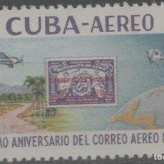 Francobolli: LOTE C-SELLO CUBA SIN CHARNELA AEREA. Lote 224983587
