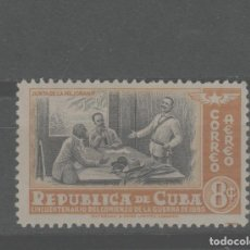 Francobolli: LOTE C- SELLO CUBA NUEVO SIN CHARNELA. Lote 224986735
