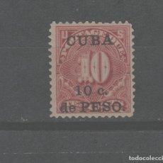 Francobolli: LOTE C- SELLO CUBA ESTADOS UNIDOS NUEVO SIN CHARNELA. Lote 224988213