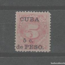 Francobolli: LOTE C- SELLO CUBA ESTADOS UNIDOS. Lote 224988265